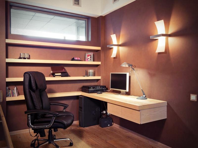 Çağdaş Ofis Tasarımları